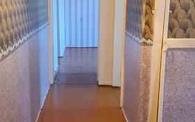 3-комнатная квартира, 57 м², 5/5 этаж, улица Жумабаева 108 — Интернациональная за 15.2 млн 〒 в Петропавловске