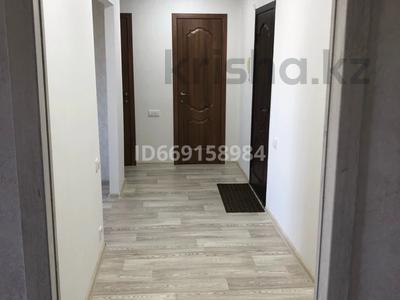 2-комнатная квартира, 53 м², 9/9 этаж, Набережная Славского 44 за 21.5 млн 〒 в Усть-Каменогорске