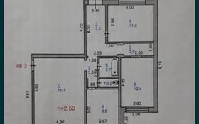 Офис площадью 75 м², Сатпаева 12/3 — проспект Абая за 16.8 млн 〒 в Экибастузе