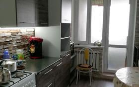 4-комнатная квартира, 76 м², 5/5 этаж, 9 площадка 41 за 19 млн 〒 в Талдыкоргане