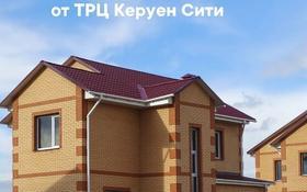 5-комнатная квартира, 136 м², 2 этаж, Микрорайон Уркер 293 за ~ 32.9 млн 〒 в Нур-Султане (Астана), Есиль р-н