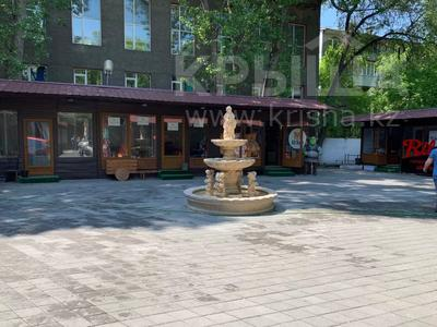 Магазин площадью 29 м², Жибек жолы 115/46 — Наурызбай Батыра за 180 000 〒 в Алматы, Алмалинский р-н