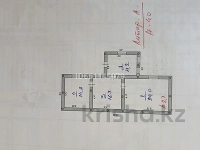 3-комнатный дом, 56 м², 10 сот., Кби Коркытата-5 14 за 8 млн 〒 в  — фото 8