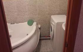 3-комнатная квартира, 90 м², 5/5 этаж помесячно, 15-й мкр 21 за 140 000 〒 в Актау, 15-й мкр