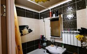 4-комнатная квартира, 60 м², 5/5 этаж, проспект Мира 102 за 11 млн 〒 в Темиртау