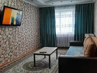 2-комнатная квартира, 48 м², 2/5 этаж посуточно, Коркыт ата 3А — Усербаева за 7 000 〒 в