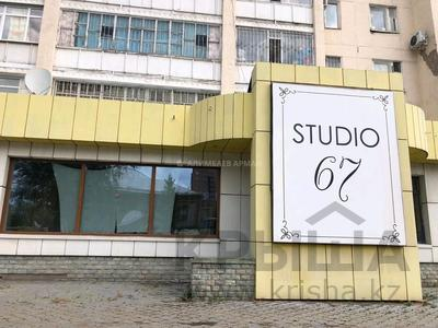 Помещение площадью 146 м², проспект Абая 67 — Шокана Валиханова за 38.5 млн 〒 в Нур-Султане (Астана), Алматы р-н — фото 2