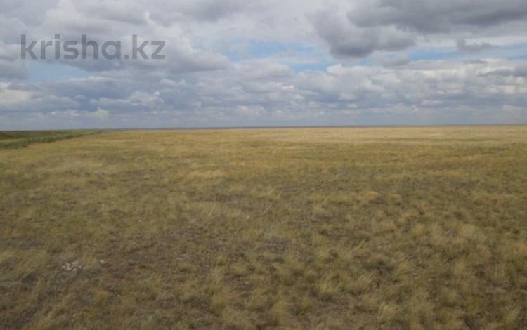 Участок 3992 га, Акжарский район, село Совхоз за 71.1 млн 〒 в Северо-Казахстанской обл.