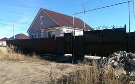 3-комнатный дом, 115 м², 8 сот., Сарыарка за ~ 18.8 млн 〒 в Уральске