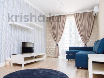 1-комнатная квартира, 42 м², 2/9 этаж посуточно, проспект Абая 130 — Розыбакиева за 12 000 〒 в Алматы, Бостандыкский р-н