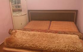 1-комнатный дом, 30 м², 4 сот., Торетай 11 — Райымбека за 45 000 〒 в Алматы, Жетысуский р-н