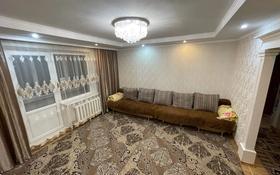 4-комнатная квартира, 78.6 м², 2/9 этаж, Цементная за 25 млн 〒 в Семее
