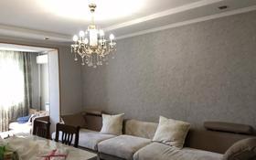 3-комнатная квартира, 64 м², 1/5 этаж, Тамерлановское шоссе 46а за 22 млн 〒 в Шымкенте, Абайский р-н
