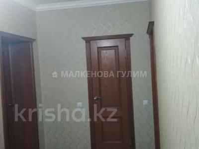 3-комнатная квартира, 105 м², 7/9 этаж, Ахмета Байтурсынова за 47 млн 〒 в Нур-Султане (Астана), Алматы р-н — фото 19