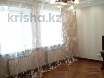3-комнатная квартира, 105 м², 7/9 этаж, Ахмета Байтурсынова за 47 млн 〒 в Нур-Султане (Астана), Алматы р-н — фото 4