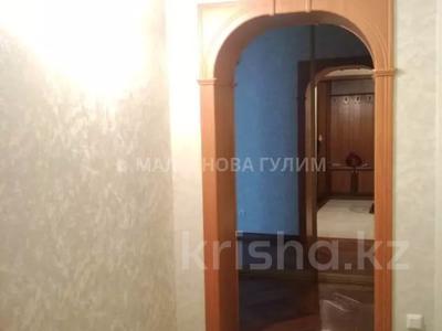 3-комнатная квартира, 105 м², 7/9 этаж, Ахмета Байтурсынова за 47 млн 〒 в Нур-Султане (Астана), Алматы р-н — фото 9
