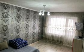 1-комнатная квартира, 32 м², 5/5 этаж посуточно, мкр Юго-Восток, Строителей за 5 000 〒 в Караганде, Казыбек би р-н