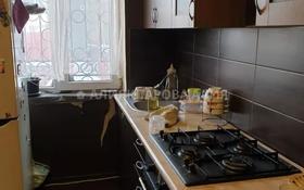 2-комнатный дом, 81.9 м², 6 сот., мкр Ремизовка 442 за 23 млн 〒 в Алматы, Бостандыкский р-н