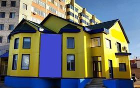 Здание, площадью 460 м², Молдагуловой 19 за 100 млн 〒 в Актобе
