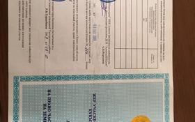 Участок 20 соток, Карасай батыра за 22 млн 〒 в Талгаре
