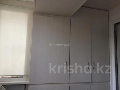 4-комнатная квартира, 92 м², 1/4 этаж, Жамбыла — Байганина за 31 млн 〒 в Алматы, Алмалинский р-н — фото 3