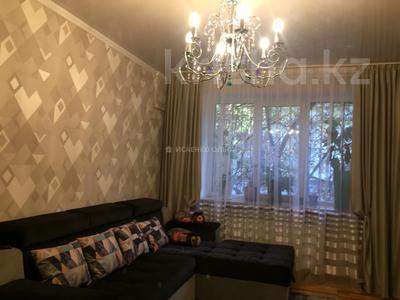 4-комнатная квартира, 92 м², 1/4 этаж, Жамбыла — Байганина за 31 млн 〒 в Алматы, Алмалинский р-н — фото 12