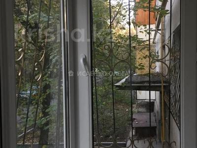 4-комнатная квартира, 92 м², 1/4 этаж, Жамбыла — Байганина за 31 млн 〒 в Алматы, Алмалинский р-н — фото 14