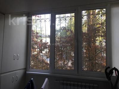 4-комнатная квартира, 92 м², 1/4 этаж, Жамбыла — Байганина за 31 млн 〒 в Алматы, Алмалинский р-н — фото 4