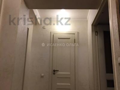 4-комнатная квартира, 92 м², 1/4 этаж, Жамбыла — Байганина за 31 млн 〒 в Алматы, Алмалинский р-н — фото 19