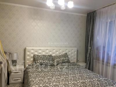 4-комнатная квартира, 92 м², 1/4 этаж, Жамбыла — Байганина за 31 млн 〒 в Алматы, Алмалинский р-н — фото 20