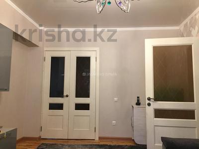 4-комнатная квартира, 92 м², 1/4 этаж, Жамбыла — Байганина за 31 млн 〒 в Алматы, Алмалинский р-н — фото 5