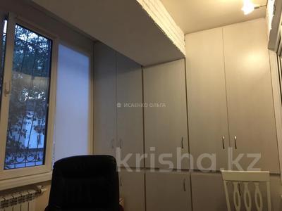 4-комнатная квартира, 92 м², 1/4 этаж, Жамбыла — Байганина за 31 млн 〒 в Алматы, Алмалинский р-н — фото 7