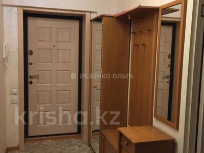 4-комнатная квартира, 92 м², 1/4 этаж, Жамбыла — Байганина за 31 млн 〒 в Алматы, Алмалинский р-н — фото 9