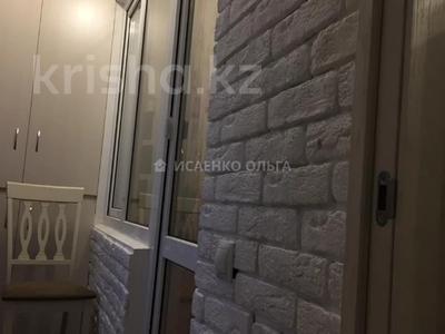 4-комнатная квартира, 92 м², 1/4 этаж, Жамбыла — Байганина за 31 млн 〒 в Алматы, Алмалинский р-н — фото 10