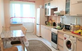 4-комнатная квартира, 115 м², 7/10 этаж, проспект Райымбека — Саина за 45 млн 〒 в Алматы, Ауэзовский р-н