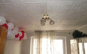 3-комнатная квартира, 57.7 м², 5/5 этаж, Тулебаева 37 за ~ 24 млн 〒 в Алматы, Медеуский р-н