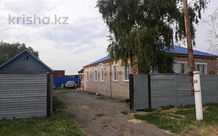 6-комнатный дом, 103 м², Ленина за 7 млн 〒 в Озёрное