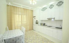 2-комнатная квартира, 65 м², 6/14 этаж помесячно, Сыганак 10 за 150 000 〒 в Нур-Султане (Астана), Есильский р-н