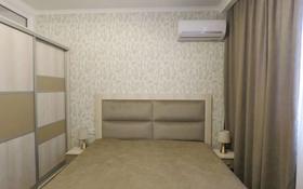 2-комнатная квартира, 37 м², 5/12 этаж посуточно, Сатпаева 90 — Туркебаева за 12 000 〒 в Алматы, Бостандыкский р-н