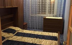 3-комнатная квартира, 72 м², 2/5 этаж посуточно, 11-й мкр 20 за 8 000 〒 в Актау, 11-й мкр
