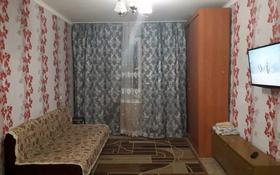 1-комнатная квартира, 35 м², 3/9 этаж посуточно, 11 мкр 81 за 5 000 〒 в Актобе, мкр 8