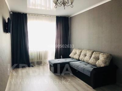 1-комнатная квартира, 42 м², 2/5 этаж посуточно, 10 мкр 23 за 7 000 〒 в Балхаше — фото 4