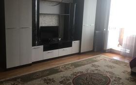 2-комнатная квартира, 60 м², 11/12 этаж посуточно, Назарбаева 173 — Л.Асанова за 8 000 〒 в Талдыкоргане