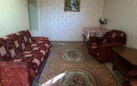 2-комнатная квартира, 52 м², 2/5 этаж помесячно, улица Бекет батыра 28 — Тауке хан за 65 000 〒 в Шымкенте