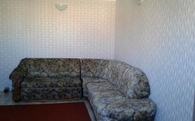 2-комнатная квартира, 48 м², 5/5 этаж помесячно, бульвар Гарышкерлер 40 за 60 000 〒 в Жезказгане