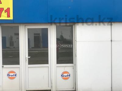 Аренда помещения на действующем СТО за 25 000 〒 в Каскелене — фото 3