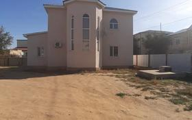 5-комнатный дом, 200 м², 15 сот., Мешіт 151 за 18 млн 〒 в Кульсары