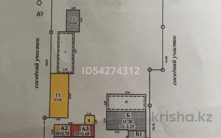 4-комнатный дом, 80 м², 14 сот., мкр Достык, Сыйластык 62 за 80 млн 〒 в Алматы, Ауэзовский р-н
