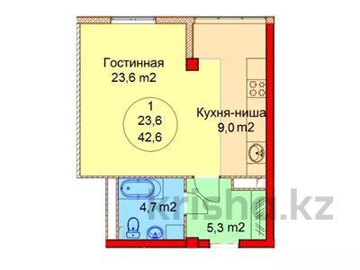 1-комнатная квартира, 42.6 м², мкр Айнабулак-2, Палладина (Айнабулак 2-й мкрн) 85 за ~ 10.2 млн 〒 в Алматы, Жетысуский р-н — фото 2