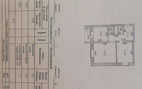 2-комнатная квартира, 67 м², 1/9 этаж, Осипенко 1/4 за 21.2 млн 〒 в Кокшетау